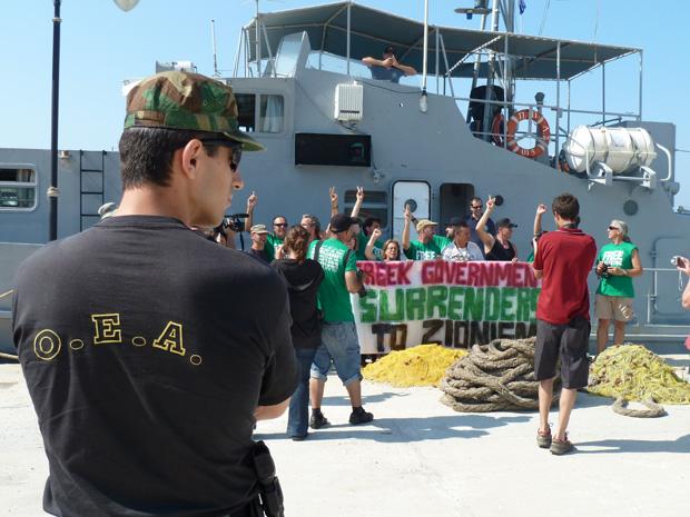 El 'Gernika', barco del Estado español de la II Flotilla, fue bloqueado en el puerto cretense de Kolymbari por las autoridades griegas bajo órdenes israelíes.