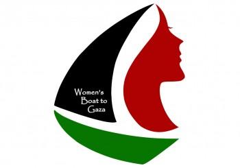 Mujeres Rumbo a Gaza presenta el logo del nuevo proyecto