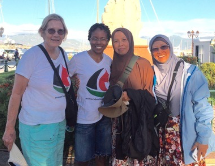 Women To Gaza - Lisa Gay Hamilton