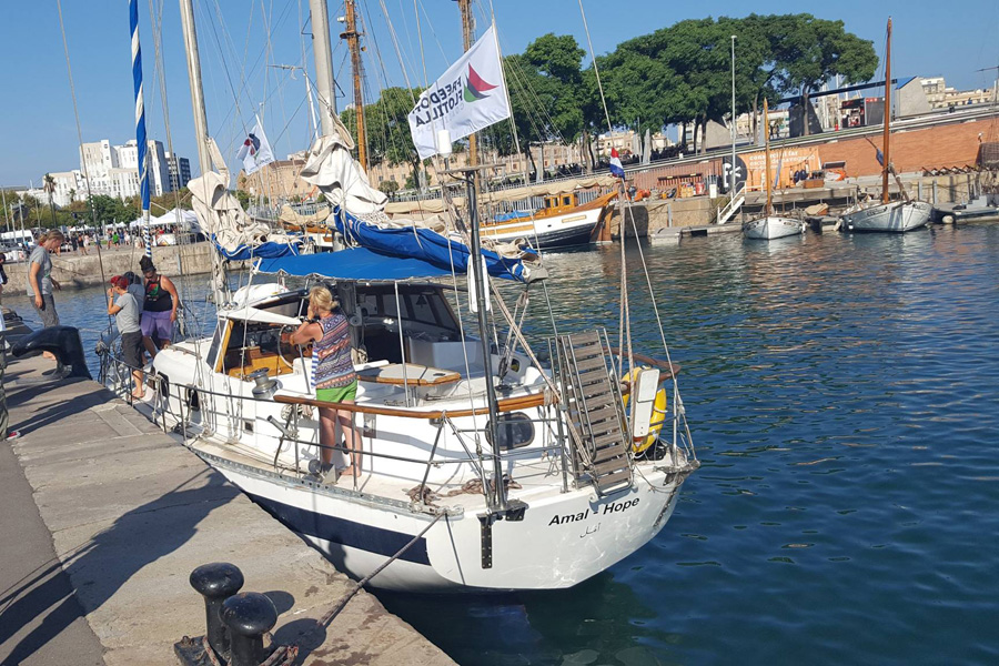 The Amal-Hope, moored in Barcelona. (Yudit Ilany)