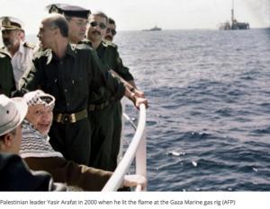 Gas en las costas de Gaza