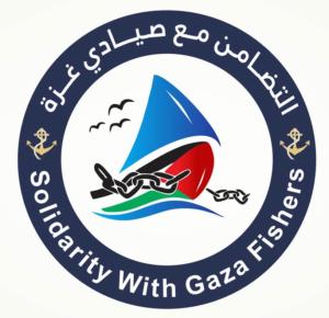 Solidaritat amb els pescadors de Gaza