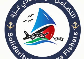 """La nueva campaña """"Solidaridad con la Flota Pesquera de Gaza"""" ya tiene logo, y viene de Gaza"""