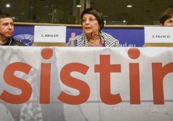 """Conferencia """"El papel de la mujer en la Resistencia Popular Palestina"""", Parlamento Europeo"""