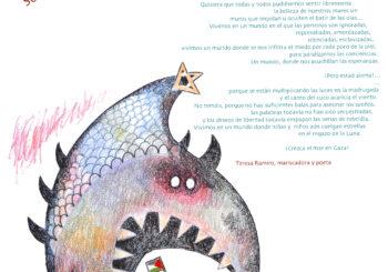 Ilustración y poesía unidas en solidaridad con Gaza