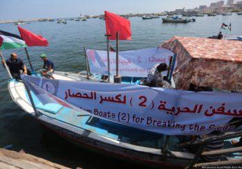 Nuevo intento de romper el bloqueo desde Gaza con el Freedom2
