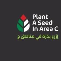 """""""Planta una Semilla en Área C"""", campaña para apoyar al campesinado palestino"""